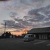 車旅行【九州大分】レンタカー温泉の旅