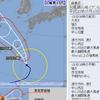 台風10号『アンピル』は20日6時現在で南大東島の南約330kmにあって中心気圧は985hPa・中心付近の最大風速は25m/s・最大瞬間風速は35m/s!21日(土)には沖縄本島を直撃の恐れ!!