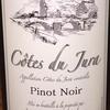 Cotes du Jura Pinot Noir Jean Luc Mouillard 2015