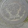 上川の夏 ― 東神楽町マンホールカード ―