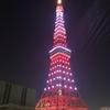 hatenaより『ピンク色の東京タワー』です🗼💕