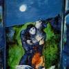 Aries full moon    牡羊座満月