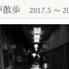 Google 日本語WEBフォント「さわらび明朝」を使ってみた。
