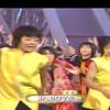 ザ少年倶楽部 2005.1.9