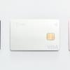 Kyashカードが届きました! IC/Visaタッチ決済・暗証番号設定・記名式へ。利用可能額は上がるも、Kyashポイント付与は月12万円で変更なし