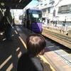 2月21日/乗り鉄旅(東京さくらトラム)