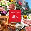 【オススメ5店】名護・恩納村・本部町(沖縄)にあるステーキが人気のお店