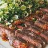 【今日の料理】薬味ミックスの和風ステーキ