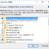 Docker for Windows を試してみる