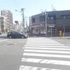 """東京のドヤ街山谷にあった居酒屋""""世界""""はどんなとこ?まさかの父親が語ってくれた"""
