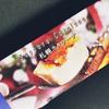 *みれい華* 札幌カタラーナ 1080円(税込)