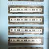 鉄道コレクション 東武8000系 8114編成 6両