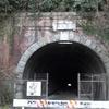 旧仲哀トンネル 【心霊スポット福岡】
