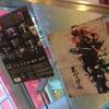 荒人神 -Arabitokami- (劇団壱劇屋) 11/23-24
