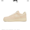 """NIKE """" STUSSY NIKE AIR FORCE 1 LOW - FOSSIL , BLACK """"☆☆"""