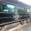 メキシコならではの体験!テキーラ列車の旅①