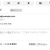 Go言語(golang)で Gmail の受信トレイにメールを追加してみる