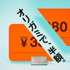 Origami Pay ケンタッキーで半額!(2/13-19, 上限1,000円) & ローソンLチキ1個無料!(2/28まで, 先着90万個)
