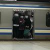東京駅は阿鼻叫喚