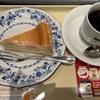 おやつ休憩:ドトールのベイクドチーズケーキ