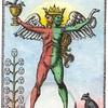 エメラルド碑文の寓話8〜両性具有