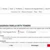 バルセロナ観光 #11 サグラダ ファミリア オンラインチケット購入&日時変更方法