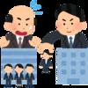 明豊ファシリティワークスの社員数について