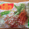 タイ旅行バラマキ土産のテッパン!インスタント麺(ビーフン)を食べてみました・パート2