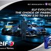 エルフ・エボリューションの幅広い製品レンジ、愛車に最適なエンジンオイルがきっと見つかることでしょう!