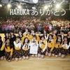 Haruka Graduation show