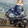 バイクが好きなんだ!馬鹿息子は子供のやりたいことを尊重してあげる。