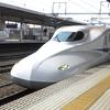 東海道新幹線のぞみ・ひかり・こだまの料金や所要時間を調べてわかった3つの違いと注意点
