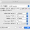 HHKB(日本語配列)の左Fnキーをcommandキーに変更する
