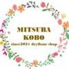 【みつば工房】ドライフラワー専門店-MITSUBAKOBO- Instagram