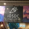 スカラシップスポンサー枠でiOSDCに参加してきた