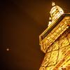 【天体撮影記 第46夜】  東京タワーと皆既月食(スーパーブルーブラッドムーン)