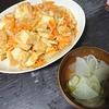 厚揚げ糸こんピリ辛煮込み、スープ