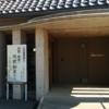 「北前船寄港地船主集落の旅」第6回 金沢 輪島(石川県)
