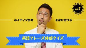 「即興でやるよ。何とかなるさ」を英語で言うと? ネイティブが使う英語フレーズ