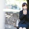 中川さんのセッションを受けたら、「就活がうまくいかなかった理由」がわかりました!!!!!