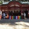 パワースポット、熱海来宮神社でエネルギーを頂いてきました