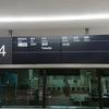 JAL クラスJ 搭乗レビュー JL2061便 伊丹空港⇒福岡空港