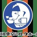東京ミルクホールお知らせ掲示板