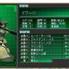 MSスクリーンショット&雑記【技術10/43日目】