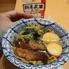 武蔵監修の醤油らー麺…