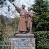 石川さゆりのヒット曲『天城越え』の歌詞に出てくる「浄蓮の滝」 (静岡)