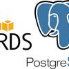 【AWS】無料でPostgreSQLを構築