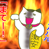【カラオケ店舗数】2016年のカラオケ店舗数日本一はどこ?そして17年の傾向は?