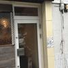 福岡の激辛カレーGARAMで激辛ガラムカレーを食べた