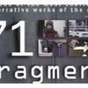 71フラグメンツ